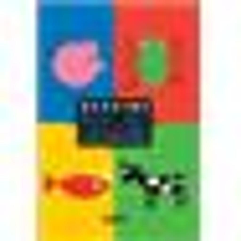 Dessine avec des couleurs | Rosamel, Godeleine de (1968-....). Auteur