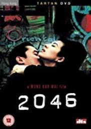 2046 : [Honk Kong, 2004] | Wong Kar-Wai. Monteur